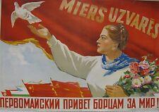 Vintage Soviet Poster, 1951, very rare, 100% original