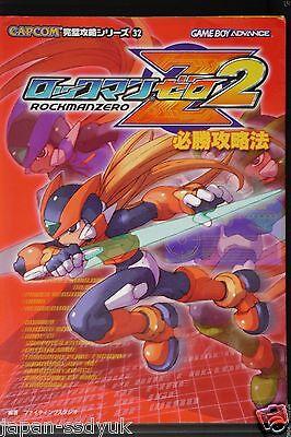 Guide Book Mega Man X6 Hisshou Kouryaku-hou JAPAN Rockman X6