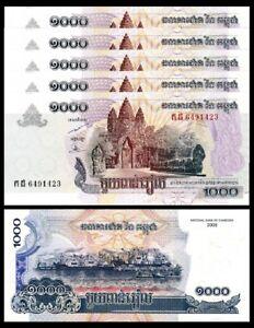 Cambodia 1000 Riels 2005 UNC Consecutive 5 Pcs Lot P-58a