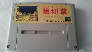 OTOGIRISOU-CHUN-SOFT-SUPER-FAMICOM-JAPONES-NINTENDO-SNES-JAP-NTSC-J-SFC