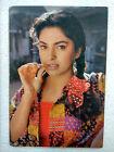 Bollywood Actor - Juhi Chawla - India Rare Old Post card Postcard - No Reserve
