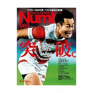 Number-988-2019-1031-magazine-Rugby-World-Cup-Best-8-History