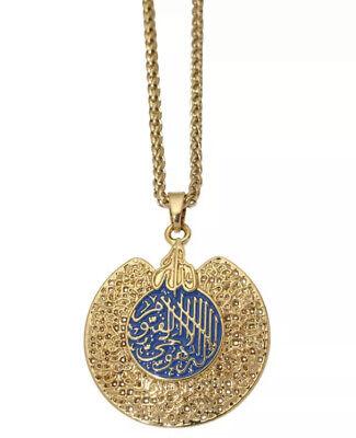 ISLAMIC PENDANT NECKLACE 99 NAMES OF ALLAH JEWELLERY GIFT FOR MEN WOMEN UNISEX