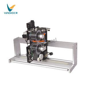 VINOVO-HP-241C-Pneumatic-Date-Coder-Machine-Coding-Machine