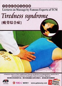 Lectures-on-Massage-by-Famous-Experts-of-TCM-Tiredness-syndrome-by-Lu-Xian-DVD
