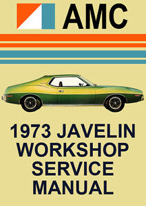 amc javelin 1973 workshop manual ebay rh ebay com 1977 AMC 1975 AMC