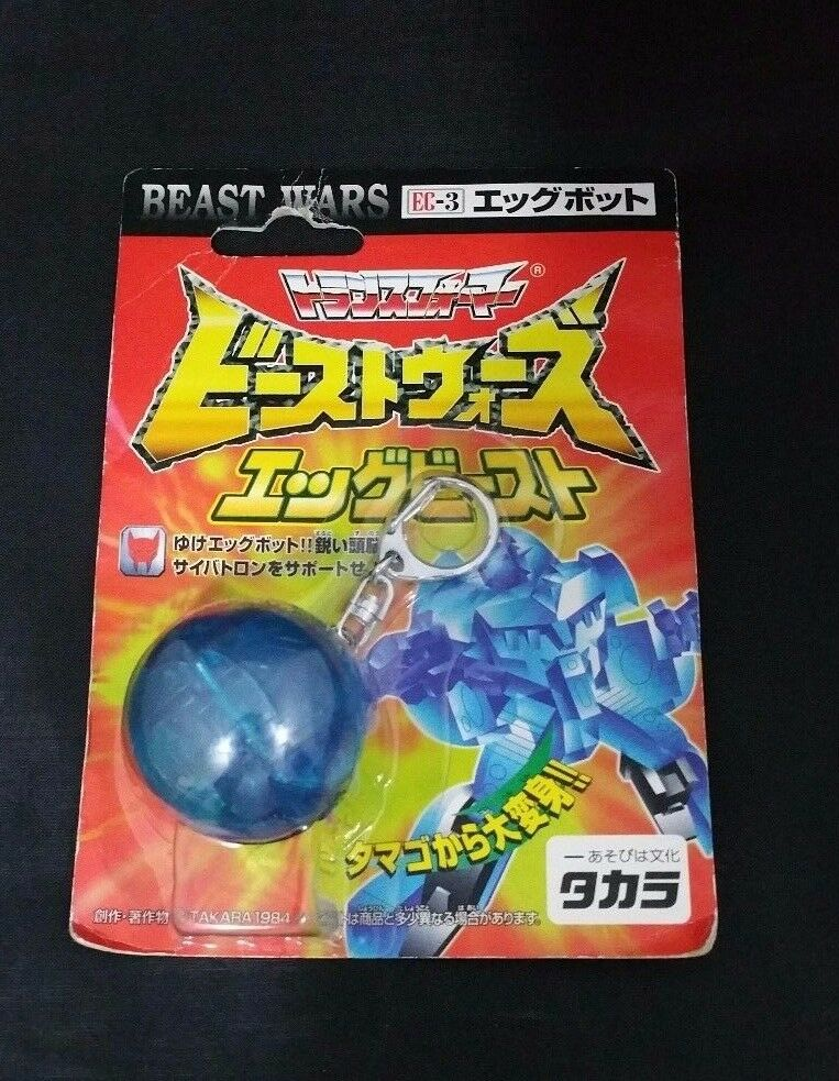 Beast Wars EC-3 eggbot maximale Transformers JPN Cybertron Takara Egg Bot Figure