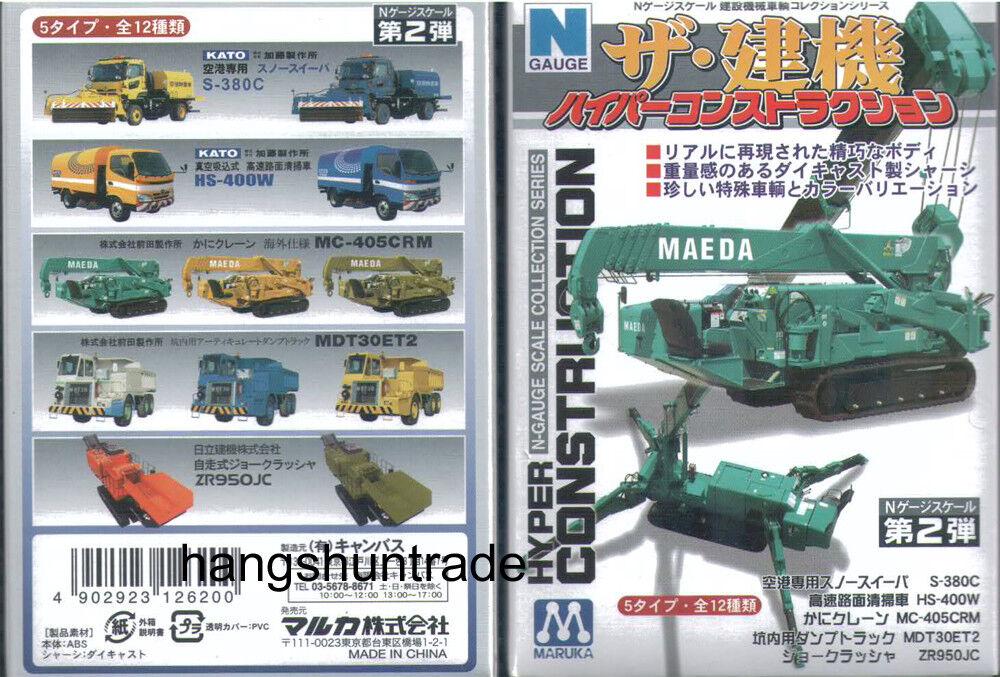 Maruka Hyper Construction Vol 2 Snow Street Sweeper Dumper Crane Crusher 12 Pcs
