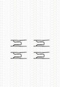Zubehörsatz Scheibenbremsbelag Triscan 8105 231580