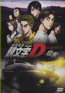 Initial d movie english subtitle : Vk movies free download