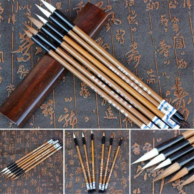 Chinese Calligraphy White Clouds Bamboo Wolf's Hair Writing Brush Painting 6pcs