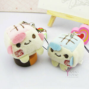 1-Pair-of-New-Plush-Tofu-Phone-Straps-Couple-Keychain-Charms-Gift-For-Lovers
