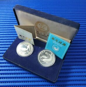 1988-China-Endangered-Wildlife-Dolphin-and-Ibis-Silver-Proof-Coin-Set