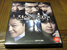 Fist of Legend ( Blu-ray ) / First Press Limited / English Subtitle / Region A