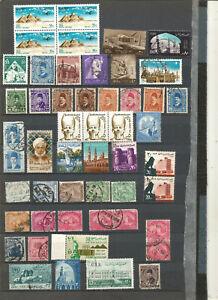 TOP NEEWS EXCLU:très beau lot de timbres anciens EGYPTE +UAR. +++++++