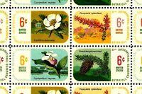 1969 - BOTANICAL CONGRESS - #1376-79 Mint -MNH- Sheet of 50 Postage Stamps