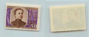 La-Russie-URSS-1957-SC-2026-neuf-sans-charniere-rtb543