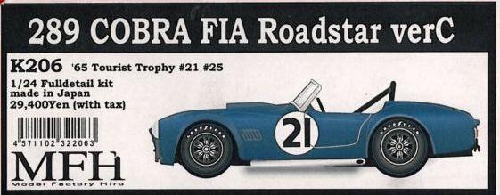 MFH 1 24 289 Cobra FIA Roadstar'65 Tourist Tgoldphy Full Full detail kit