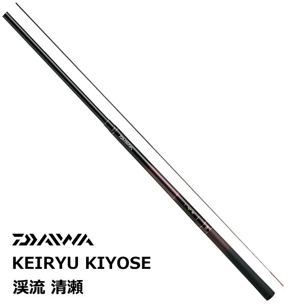 Daiwa Kiyose 62M / Stream Fishing Rod Tenkara Telescopic Trip Fishing Japan F/S