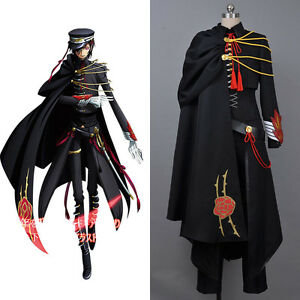 Image is loading Code-Geass-Lelouch-of-the-Rebellion-Code-Black-  sc 1 st  eBay & Code Geass Lelouch of the Rebellion Code Black in Ashford Cosplay ...