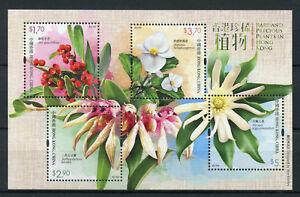 Hong-Kong-2017-neuf-sans-charniere-plantes-rares-Begonia-4-V-M-S-fleurs-timbres