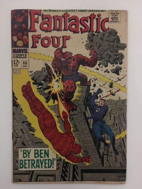 Fantastic Four #69 Silver Age 1967 Inhumans Stan Lee Jack Kirby