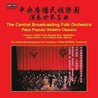 Popular Western Classics 0636943584729 by Central Broadcasting CD