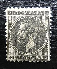 Rumänien Mi 48 , Sc 66 , Fürst Karl I - Bukarester II , Gestempelt