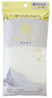 Ohe AWAYUKI Exfoliating Nylon Body Bath Shower Towel - Extra Soft Weave, White