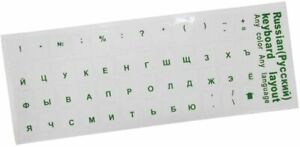 Russian-Language-Keyboard-Stickers-Transparent-Backgrouk-Green-Letters