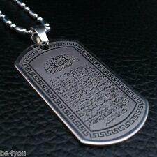 Ayatul Kursi Allah Halskette Halsschmuck Islam Aytul Kürsi Anhänger Koran Gebet