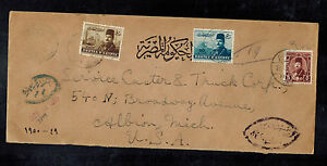 1950 Egypt Airmail Cover to Albion Michigan USA