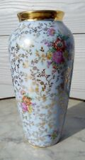 LIMOGES FONTANILLE & MARRAUD vase