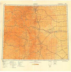 Russian Soviet Military Topographic Maps DENVER USA 11000000