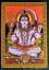 hindu-Shiva-meditation-sequin-wall-hanging-shiv-tapestry-ethnic-india-deco-art thumbnail 6
