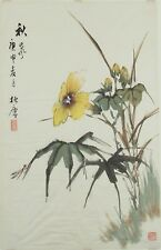 """Signed/stamped original Chinese ink painting dragonfly flower rice paper 17""""x27"""""""