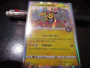 Pokemon-card-Promo-002-S-P-Pikachu-Shibuya-limited-Sword-amp-Shield-Japanese