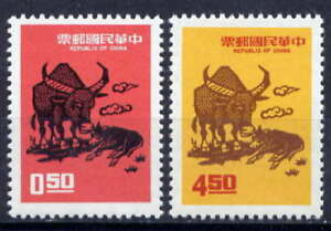 China-Taiwan-1972-New-Year-of-Ox-stamps-MNH