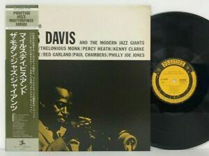 Miles-Davis-Miles-Davis-And-The-Modern-Jazz-Giants-LP-1976-Japan-Jazz-w-obi