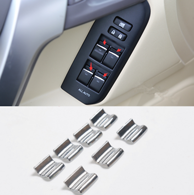 7PCS ABS Window Lift Switch Button Sequin Trim For Toyota Prado FJ150 2010-2018