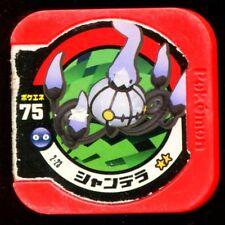"""POKEMON JETON COIN JAPANESE """"COUNTER"""" - N° 75 Chandelure (2-23) LUGULABRE ..."""