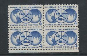 USA - 1960, 4c, Wheels of Freedom Block of 4 - m/m - SG 1161