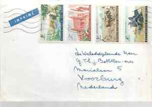 REPUBLIQUE OF MALI 4 STAMPS ON DR.'s LETTER TO NETHERLANDS 1950's REF 1896