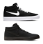 Nike-SB-Lot-Mid-Hommes-Skate-Chaussures-Skater-Chaussures-Chaussures-De-Sport-Toile-2017 miniature 1
