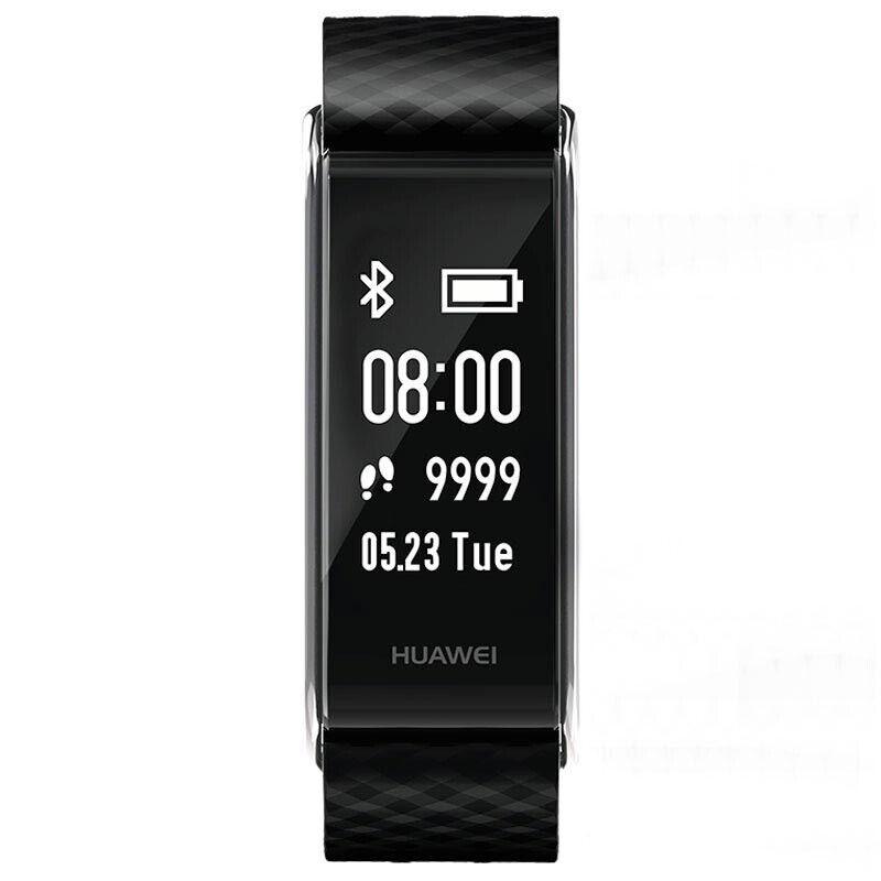 Pulsur, lader, Huawei