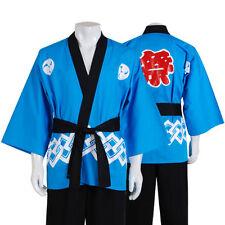 Japan Herren Happi Samurai Haori Kimono Jacke Yukata Baumwolle Blau M L XL