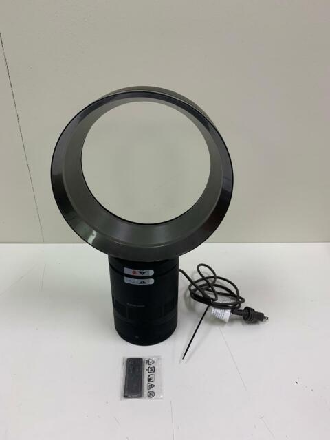 Dyson AM06 Cool Desk Fan / Black