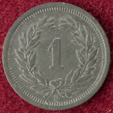 Switzerland 1 Rappen 1946 (B1303)