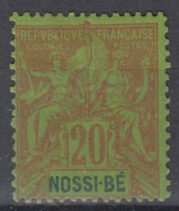 NOSSI-BE-TYPE-GROUPE-20c-N-33-NEUF-GOMME-AVEC-CHARNIERE