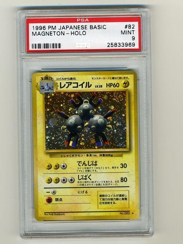 Pokemon psa 9 mint magneton 1996 japanischen basisbeschreibung holo - selten - original